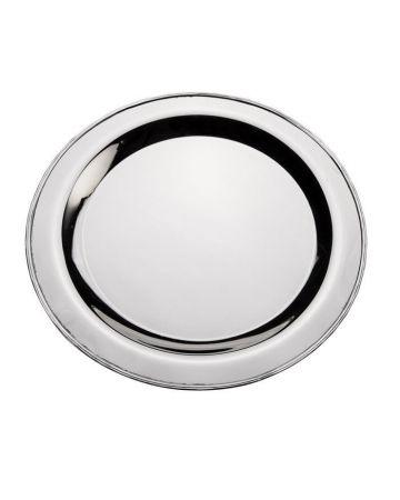 Baron Round XL Tray