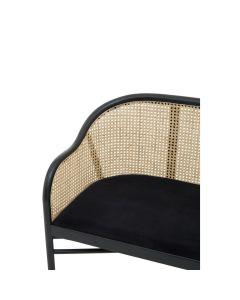 Mustique Bench